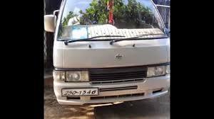old nissan van nissan caravan van for sale in srilanka www adsking lk youtube