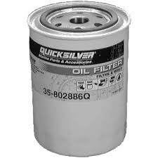 mercury quicksilver synthetic blend 2 cycle outboard oil walmart com