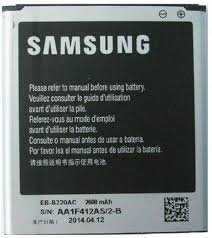 samsung battery eb b220aebecin samsung flipkart com