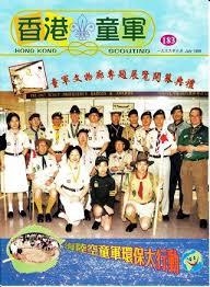 d馗o cr馘ence cuisine d馗o cr馘ence cuisine 100 images これが けいおん を意識した萌え