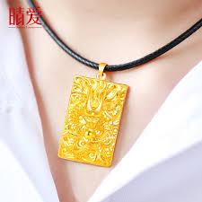 golden pendant necklace images Qing ai gold pendant men 39 s 999 golden dragon domineering necklace jpg