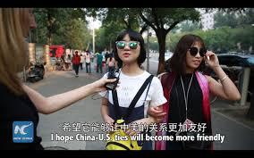 what do think of america 中国人怎么看美国