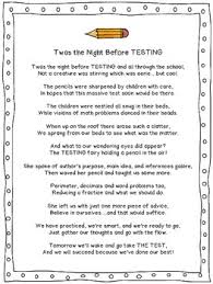 twas the before testing poem by an apple for tpt