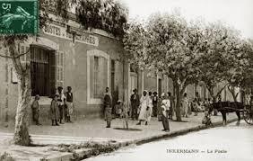 bureau de poste gare de l est 30022030la 1re poste d inkermann jpg jpg