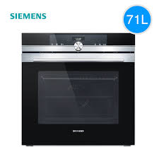 Toaster Siemens Siemens Hb655gbs1w Household Embedded Oven Built In Toaster Baking