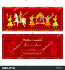 Indian Invitation Card Vector Illustration Indian Wedding Invitation Card Stock Vector