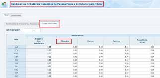 demonstrativo imposto de renda 2015 do banco do brasil como declaro no imposto de renda 2016 o aluguel que recebi no ano