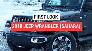jeep grill icon 2018 jeep wrangler sahara revealed video autoblog