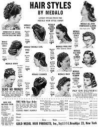 gold medal hair products company 8 best black style images on pinterest accessories african