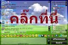 movie-vdo HD Master ใหม่ รองรับ Iphon Ipad Android IOS windows phone