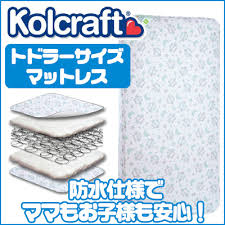 Kolcraft Pediatric 800 Crib Mattress Bbr Baby Rakuten Global Market Kolcraft Pediatric 800 Crib