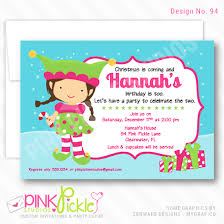 elf invitation personalized invitation photo card photo