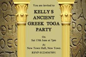 fancy greek party invitation wording especially unusual article