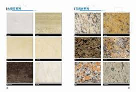 what colors go with giallo ornamental granite info center