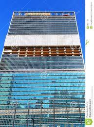 si e des nations unies siège des nations unies york photo stock image du amérique