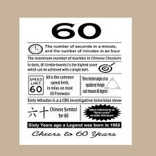 birthday cards for 60 year 60th birthday card sixty birthday 1956 by daizybluedesigns on etsy
