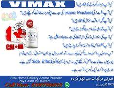 vimax pills is canadian products which is most effective product for