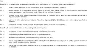 resume special skills examples eur lex 32008r1235 en eur lex