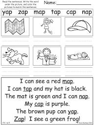 my family preschool letter worksheets themed for kindergarten