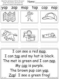 word family printables my worksheets for kindergarten