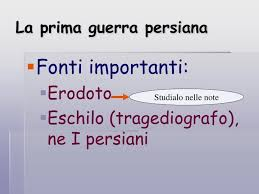 prima guerra persiana ppt le guerre v secolo powerpoint presentation id 830658