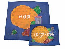 matzah cover and afikomen bag set passover gifts silk painted matzah cover afikomen bag set from