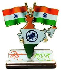 Make A Flag Online Spidy Moto Dashboard Indian Flag Buy Spidy Moto Dashboard Indian