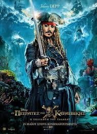 hindi medium 2017 full movie streaming hd click here