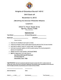 registration form template word fillable u0026 printable samples for