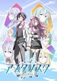 Seeking Saison 1 Vostfr Gakusen Toshi Asterisk Saison 1 Anime Vf Vostfr