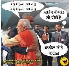 Hindi Meme Jokes - funny jokes on political leaders in hindi funny sardar jokes in
