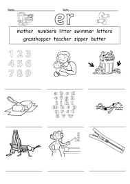 er digraph worksheet by barang teaching resources tes