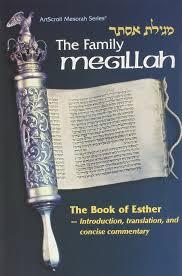 megillat esther online the family megillah the book of esther introduction translation