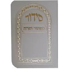 pocket siddur siddur weekday pocket size ashkenaz white hebrew siddur paperback