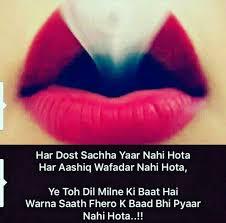 imagenes tristes y romanticas pin de reeda shaista en romantic quotes pinterest