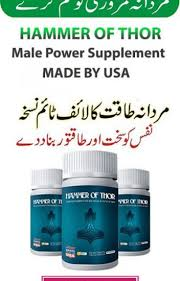 buy hammer of thor food supplement capsule in pakistan 03009791333