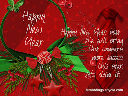 cards for happy new year happy new year messages for wordings and messages