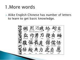 chinese language u2013 an overview