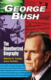 biography george washington bush amazon com george bush the unauthorized biography 9780930852924