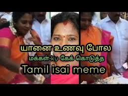 Viral Meme - bjp tamil isai cake cutting viral meme by connecting tv viral