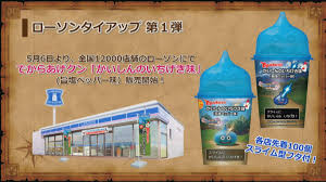 dragon quest xi promotion plan announced by square enix special