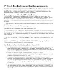 quote essay examples 9 grade english summer reading assignments