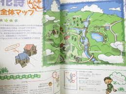 Iup Map Boku No Natsuyasumi 3 Official Guide Ps3 Book Eb31 Ebay