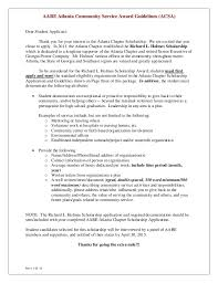 2015 aabe scholarship hs application