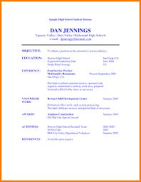 Resume For Restaurant 10 Sample Resume For High Student Basic Resume Layouts
