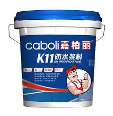 caboli decorative sand effect granite stone paint sealant buy