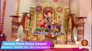 ganesh patne home ganpati decoration video 2016 www ganpati tv