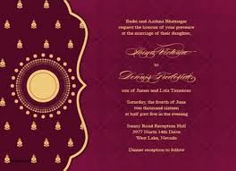 design indian wedding cards online free hindu wedding card design online free gift card ideas