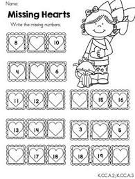 15 best images of valentine u0027s day math printable worksheets