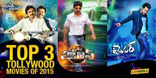 telugu movies 2017 box office verdict hit or flop telugu movie